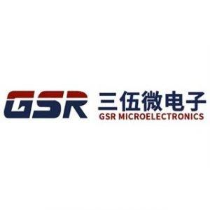 GSR MICROELECTRONICS logo