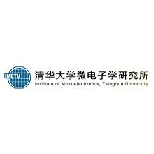 IME, TSINGHUA UNIVERSITY logo